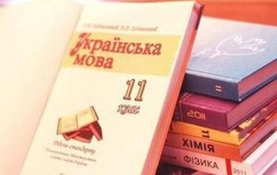 Украинские школьники смогут пользоваться учебниками онлайн