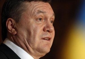 Янукович назвал съезд Единой России символическим днем для Украины