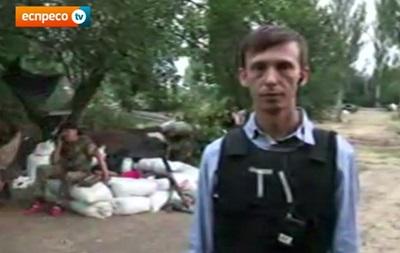 Под Иловайском попал в плен журналист украинского канала