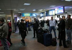 новости Киева - аэропорт - аэропорт Борисполь - Пассажиры отложенного рейса в Борисполе смогут улететь другим самолетом