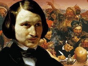Минобразования определилось с местом Гоголя в украинской литературе