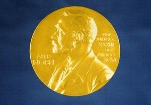 Сегодня стартует Нобелевская неделя - 2012
