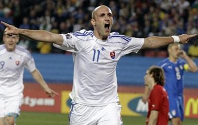 Тренер сборной Словакии сделал изменения в составе перед матчем против Украины