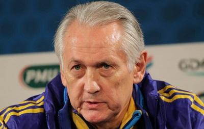 Тренер сборной Украины: Словакия, на мой взгляд, не слабее Чехии