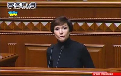 Нардепа Бондаренко прогнали с трибуны Рады за  российскую пропаганду