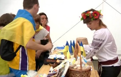 Фанаты сборной Украины на ЧМ по баскетболу собирают деньги для армии