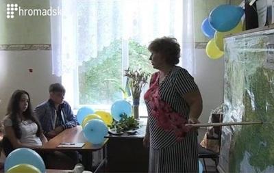 Украина - Единая страна . Как проходил первый урок в Донецкой области - репортаж