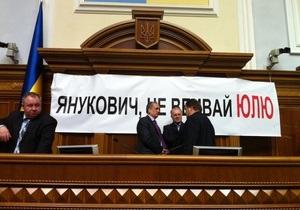 Третий день подряд: оппозиция продолжает блокировать работу Верховной Рады