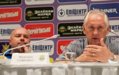 Тренер сборной Украины: Будем работать за себя и за тех парней