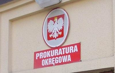 Польша закрыла дело по ввозу бронежилетов в Украину