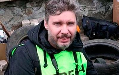 В Украине готовы расследовать дело о гибели Стенина - МВД