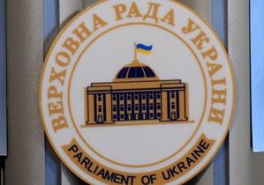 Три оппозиционных фракции приняли совместное заявление