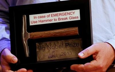 В Гарварде назовут лауреатов Шнобелевской премии