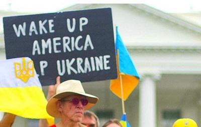 Обзор прессы США: Вооружить Украину или капитулировать