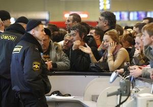 Аэропорт Домодедово в связи с терактом приостановил работу
