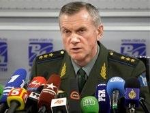 Генштаб РФ обвинил Грузию в подготовке провокаций