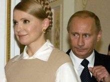 Путин назвал бредом утверждение, что в действиях Тимошенко есть  рука Москвы