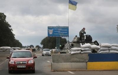 Вокруг Харьковской области установят дополнительный пояс блокпостов