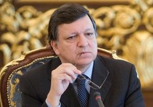 Еврокомиссия: Украина не достигла видимых результатов в борьбе с коррупцией