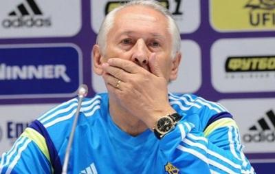 Тренер сборной Украины поблагодарил сборную Молдовы, которая не отказалась приезжать в Киев