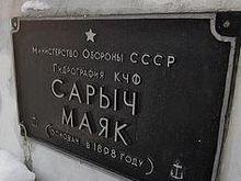Российский капитан заявил о попытке изъять один из маяков ЧФ