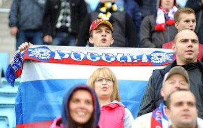Матч сборной России против Азербайджана пришло посмотреть всего 3500 человек