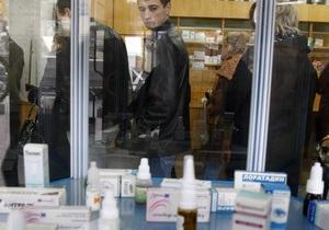В Житомире работники больницы продавали онкобольным бесплатные лекарства
