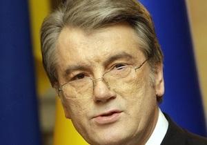 Генпрокуратура вновь пообещала завершить расследование дела об отравлении Ющенко