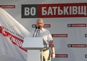 Батьківщина планирует снять в 26 округах своих кандидатов в пользу представителей партии УДАР