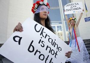 FEMEN: Новозеландец отказался ехать в Украину за невестой