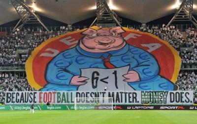 UEFA оштрафовал Легию за саркастический баннер