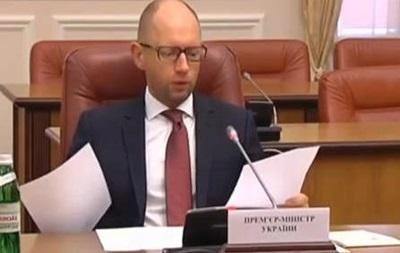 Видео с  репетицией  Яценюка оказалось синхроном его международной встречи