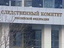 Кущевское дело: Членов банды Цапка будут судить за 18 убийств