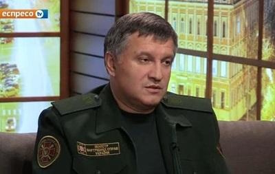 Аваков: О  котле  под Иловайском нужно будет рассказать всю правду