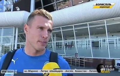 Защитник сборой Словакии: Мы приехали в Киев не просто так