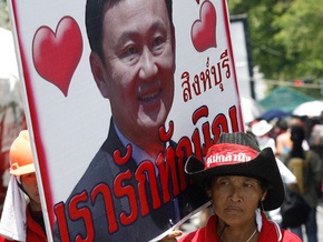 В Таиланде проверят подлинность пяти миллионов подписей за помилование экс-премьера