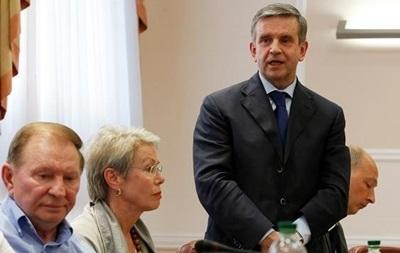 В МИД обьяснили статус Кучмы на переговорах в Минске
