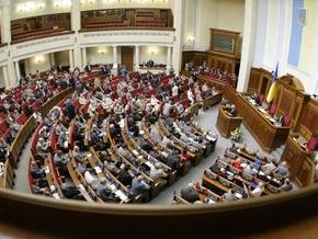 Рада приняла во втором чтении скандальный законопроект о борьбе с детской порнографией