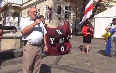 Во Львове праздновали 500 лет победы над  московской ордой