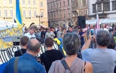 В Праге зачитали обращение мариупольцев к гражданам ЕС