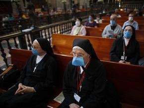 Украинок, заболевших свиным гриппом, вылечили травяными настойками и парацетамолом