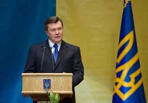 Украина создаст новые Вооруженные силы - Янукович