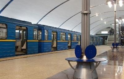 Станция метро Дарница закрыта из-за  минирования , Нивки открыли для пассажиров