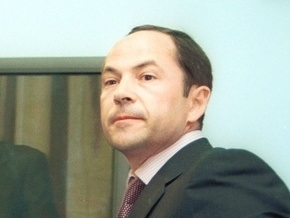 Тигипко подает в отставку и идет в президенты