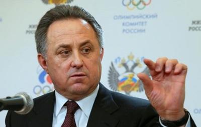 Министр спорта России: Пришлось вмешаться в ситуацию с финансированием клубов из Крыма