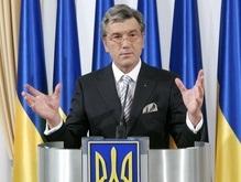 Ющенко заявил о начале государственного переворота в стране