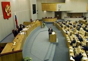 Госдума РФ обязала депутатов и сенаторов посещать пленарные заседания