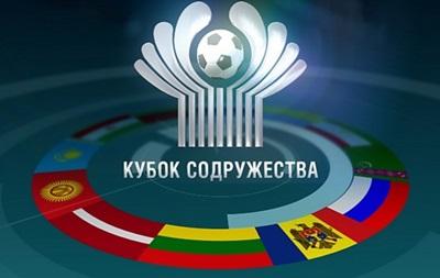 Кубок Содружества в 2015 году может не состояться