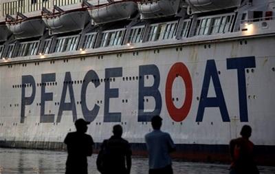 В Одессу прибудет Корабль мира из Японии
