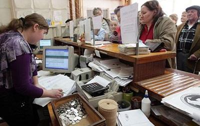 Почтовые отделения Украины обеспечены пенсиями